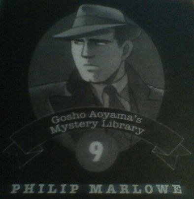Philip_Marlowe_in_Case_Closed